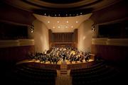 Slovak State Philharmonic